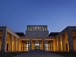 Image of George W. Bush Library